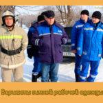 Варианты зимней рабочей одежды